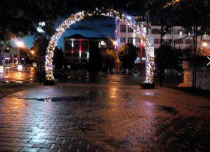 В Клинцах появилась красивая светящаяся арка