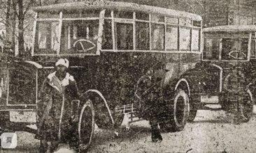Историк рассказал о развитии автобусного парка в Брянске