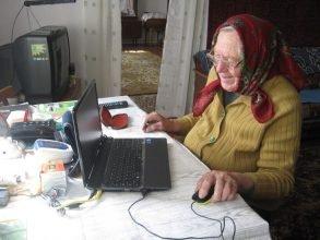 В Брянской области 1100 пенсионеров бесплатно научат компьютерной грамотности