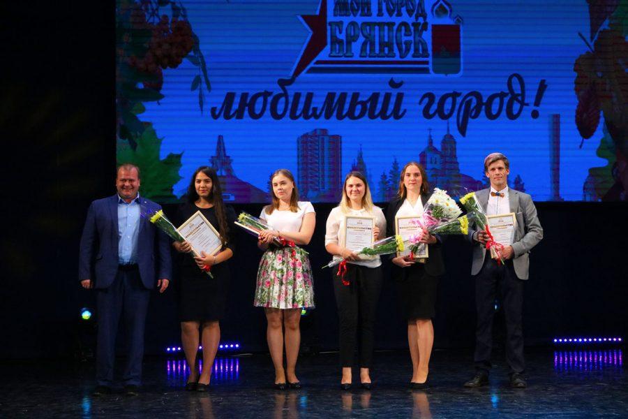 Фамилии муниципальных стипендиатов назвали в Брянске