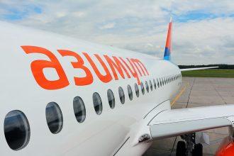 Брянцы смогут улететь в Краснодар за 888 рублей