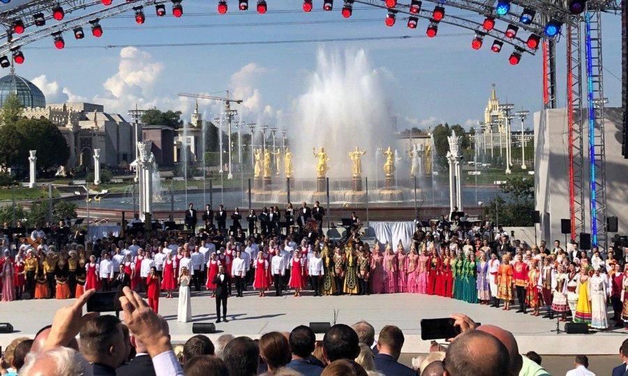 Брянская делегация побывала на торжестве в честь Дня Москвы