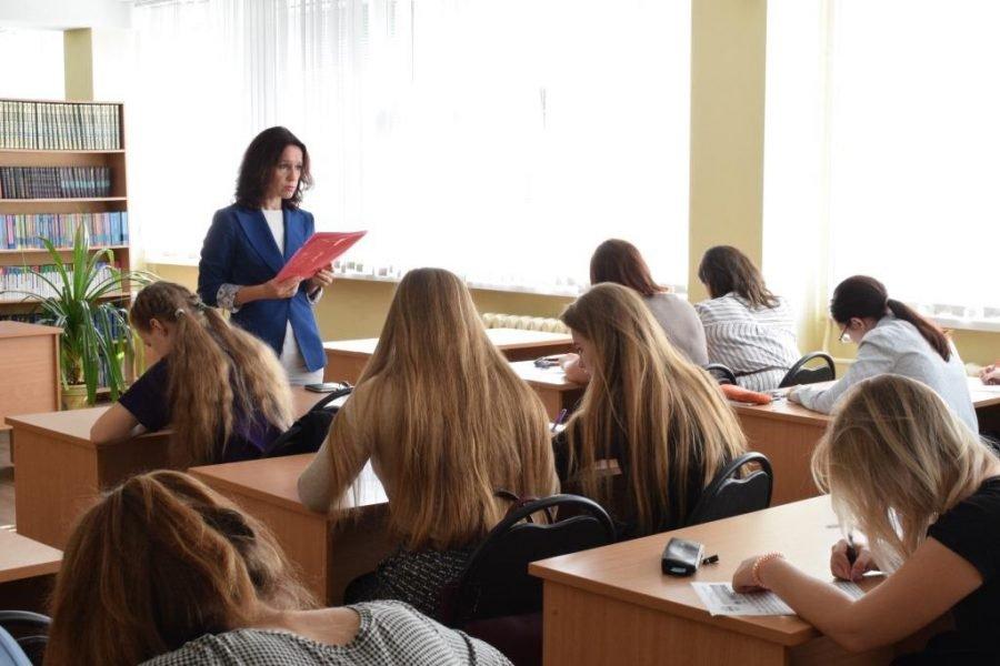 В Брянском госуниверситете отметили международный день грамотности