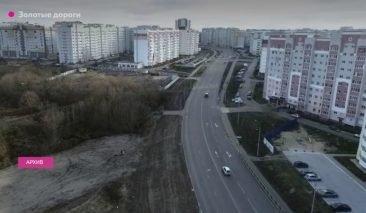 Золотые дороги, или За что задержали главного инженера «БрянскАвтодора»