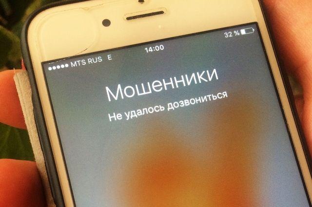 В Брянске пенсионерка заплатила 120 тыс рублей за выкуп родственника