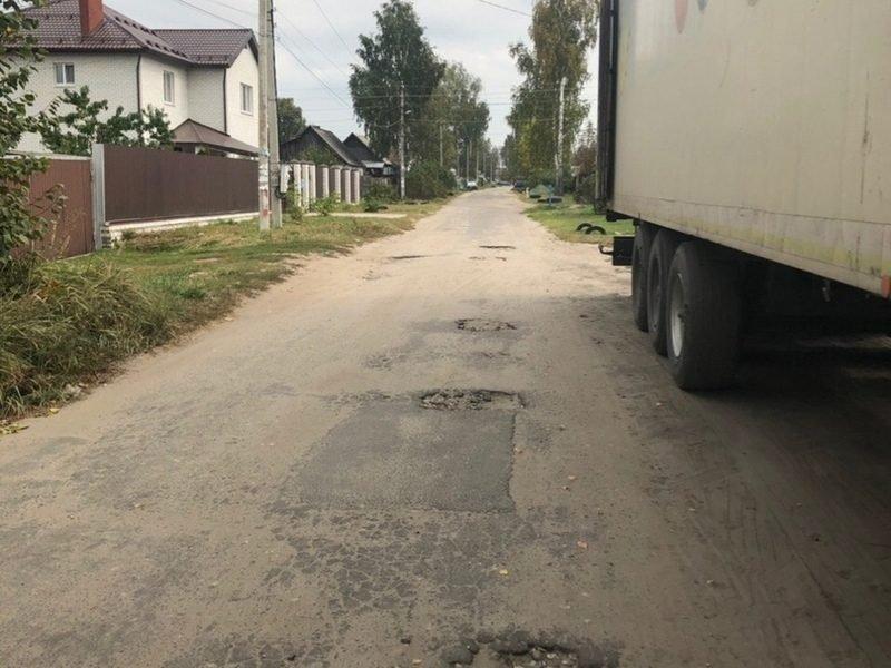 Брянцы жалуются на огромные ямы на улице Трофименко