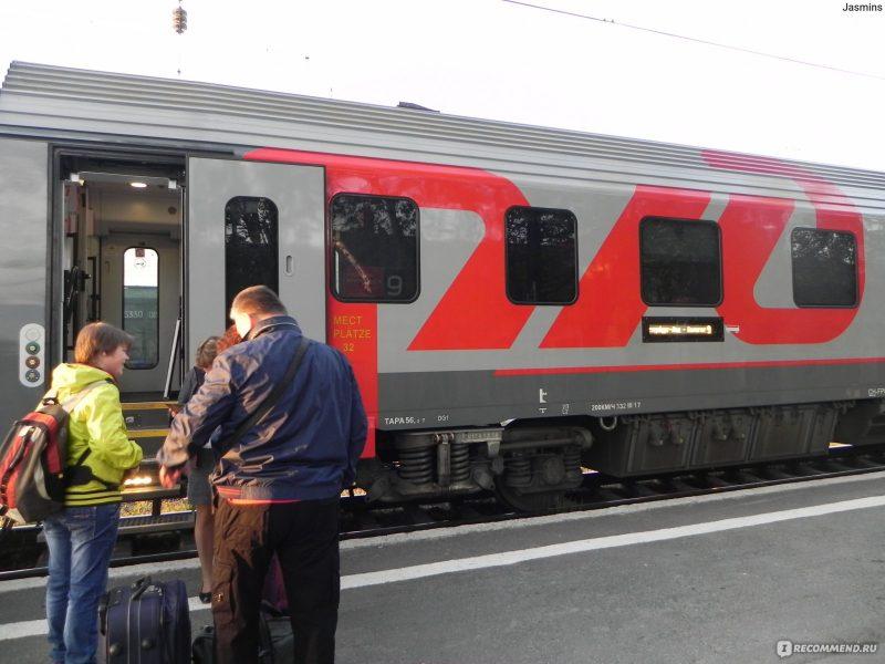 Брянске таможенники сняли с поездов полтонны мяса и центнер орехов