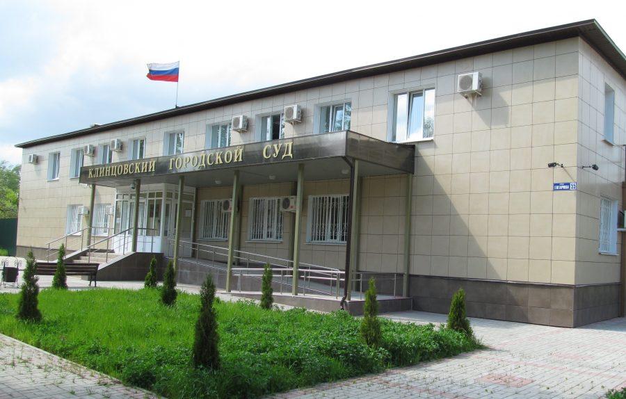 В Клинцах задержали рецидивиста с боеприпасами