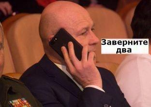 Брянским чиновникам не придётся голодать ради нового iPhone