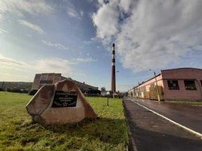 В Брянске открыли памятный камень героям-сталелитейщикам