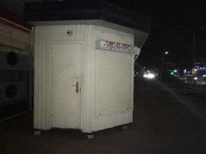 В Брянске киоск «Союзпечать» перекрыл тротуар на Авиационной