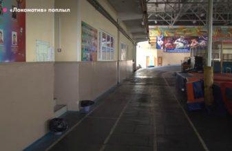В Брянске на затопленном «Локомотиве» ремонт крыши обещают сделать за день