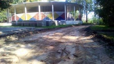 В парке брянского поселка Локоть появится велодорожка