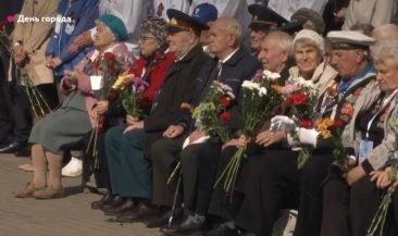 Митинг в честь Дня города Брянска «благодарные» потомки покинули до его завершения