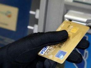 Брянец опустошил счет пенсионера через мобильный банк