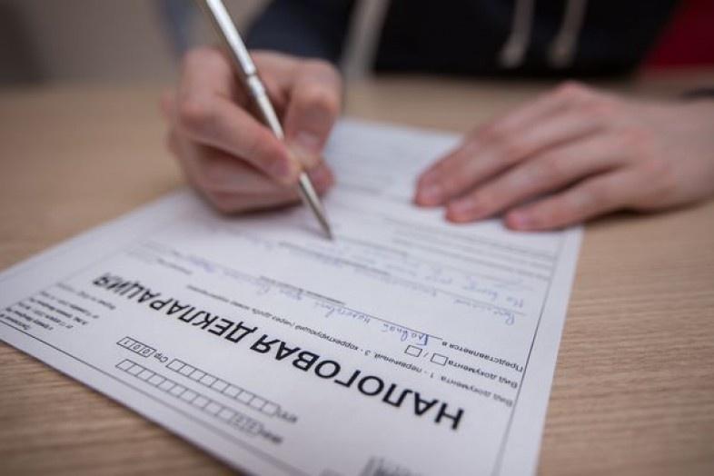 Гордеевские чиновники скрыли от налоговой свои квартиры и доходы