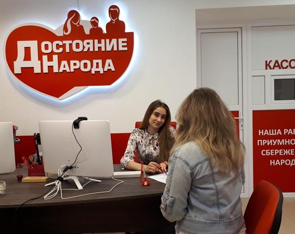В Брянске ищут жертв кредитного кооператива «Достояние народа»