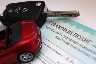 В Брянске автостраховщика напугали антимонопольщики