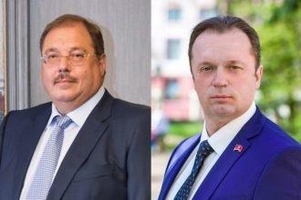ЛДПР поздравляет жителей Брянска с Днем города