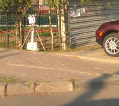В Брянске на Станке Димитрова заметили хитрого смотрящего за «треногой»