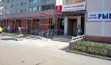 В Брянске «Пятёрочки» продолжают вытеснять супермаркеты «Журавли»