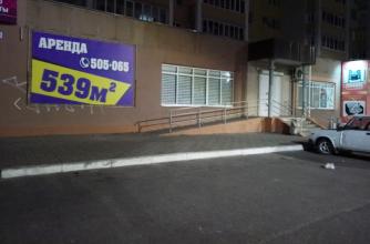 В Брянске закрываются супермаркеты «Варяг»