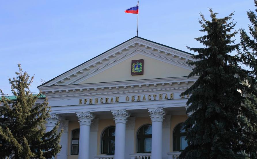 В Брянской области определяют первых депутатов новой облдумы
