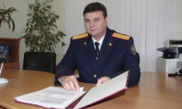 Путин назначил нового руководителя СК по Брянской области
