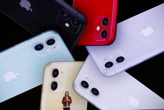Брянцам предложили раскошелиться на новый iPhone за 132 тысячи