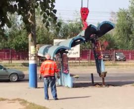 В Брянске на улице Литейной снесли остановку «Дружба»