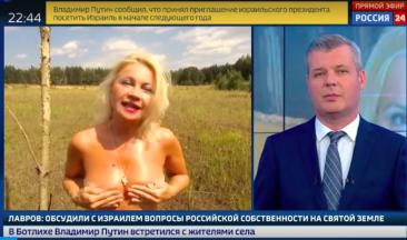 О голой груди брянской актрисы и депутата рассказал федеральный канал