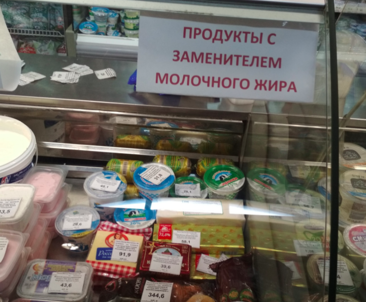 Брянские магазины перешли на новые правила продажи молочной продукции