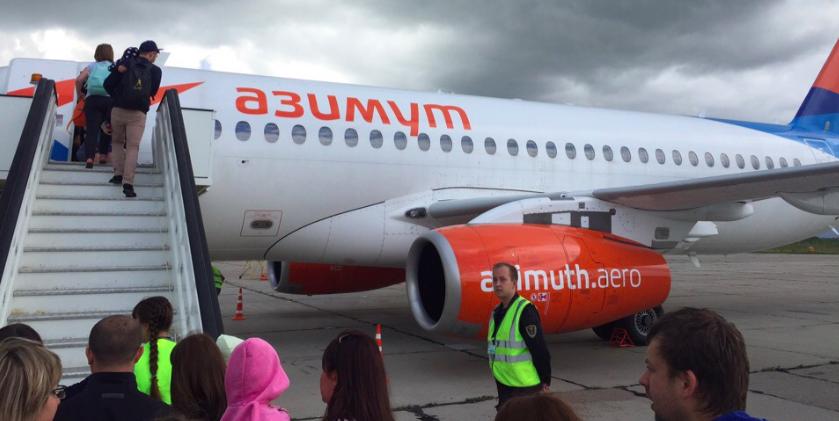 В Сочи на 2 часа задержали вылет самолёта в Брянск