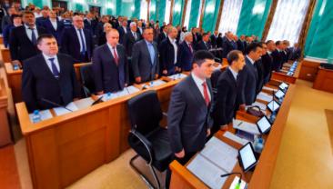 В Брянской облдуме назначили председателей комитетов