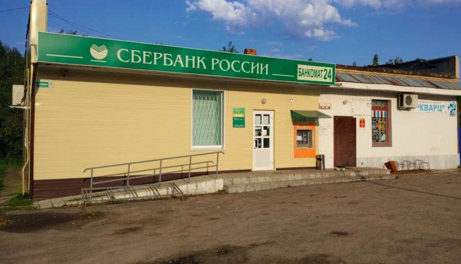 Взорвавшие банкомат под Брянском бандиты не смогли похитить деньги