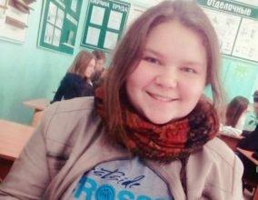 Брянская студентка пробилась в финал международной IT-олимпиады