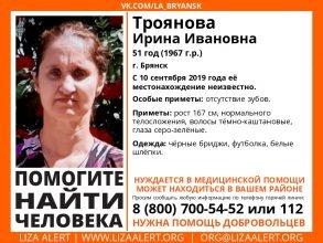 В Брянске пропала 51-летняя Ирина Троянова