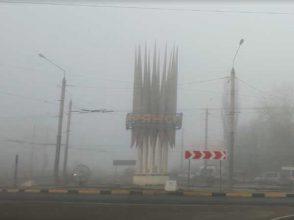 Брянцам 19 ноября вновь обещают туман