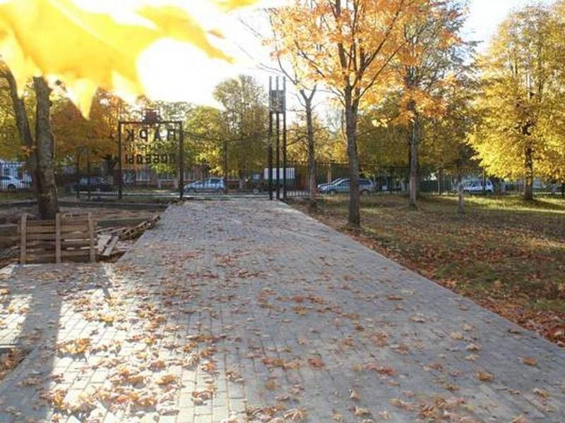 В Клетне торжественно открыли обновленный парк