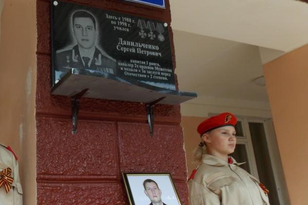 В Климово увековечили память погибшего подводника