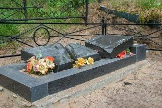 Вандала на севском кладбище вычислили по фотоловушкам