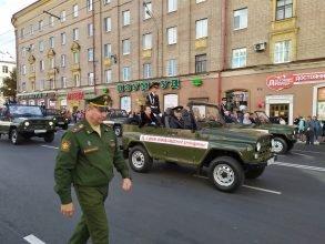 В Брянске 76-ю годовщину освобождения города встретили 298 ветеранов