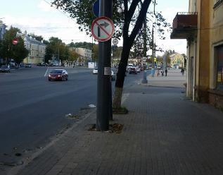 В Брянске запретили въезд на набережную со стороны «Мототоваров»