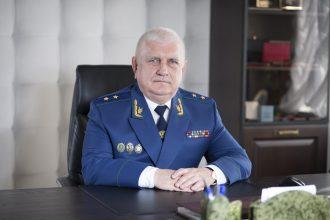 Прокурор области Александр Войтович поздравил брянцев с праздником