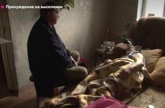 В Брянске начали сносить ветхий дом вместе с пенсионером-инвалидом