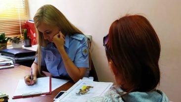 Жительница Брянска подарила преступнику 197 тысяч рублей