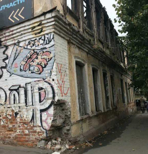 Брянцы заметили опасное «чудовище» улице на Красноармейской