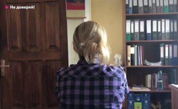 Жительница Брянска подарила мошенникам 30 тыс рублей