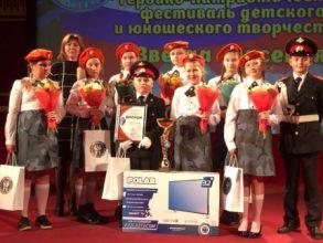Брянских детей наградили в Москве за победу в конкурсе «Звезда спасения»