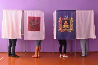 «Единая Россия» получила в Брянской областной думе 81,66% мест